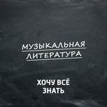 """""""Кармен"""" Жоржа Бизе и Проспера Мериме. Часть 2"""