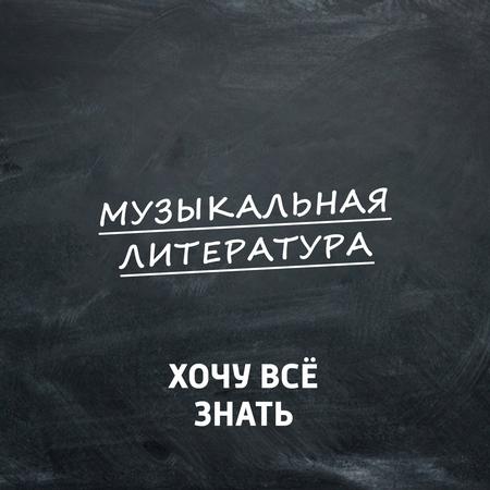 """""""Кармен"""" Жоржа Бизе и Проспера Мериме. Часть 3"""