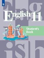 English 11: Student's Book / Английский язык. 11 класс. Учебное пособие