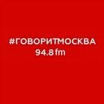Роль татарского этноса в русской истории