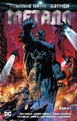 Темные ночи: Бэтмен. Металл. Книга 1