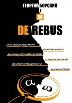 De Rebus