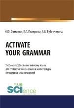 Activate your Grammar