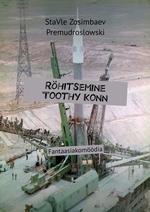 Rhitsemine ToothyKonn. Fantaasiakomdia