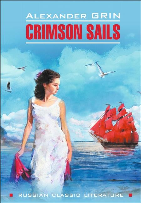 Scarlet Sails / Алые паруса. Книга для чтения на английском языке