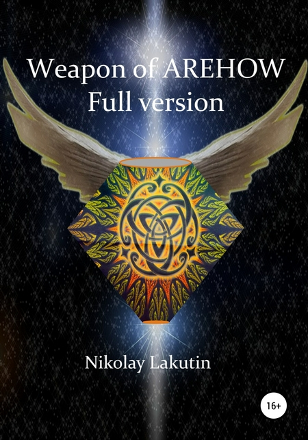 Weapon Of Olegov. Full version