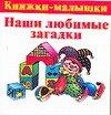 Скачать load bookp/509001-510000/509601/000509601.jpg new