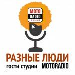 """""""Золотой голос КВН"""" Виталий Гасаев на радио Фонтанка ФМ"""