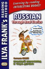 Russian Through Real Stories = Красный велосипед и чудо-дерево