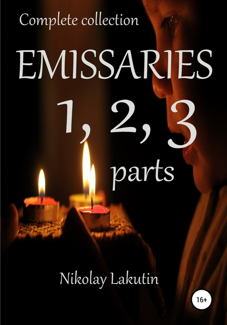 Emissaries 1, 2, 3 parts. Complete collection