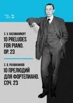 10 прелюдий для фортепиано. Соч. 23. Ноты, 2-е изд., стер.