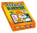 Scratch 3 на карточках для самых юных программистов