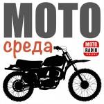 Вячеслав Ильин, мотоклуб The Mosquito MC
