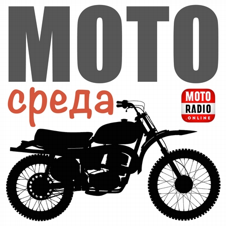 Некоторые особенности вхождения в повороты с открытым газом. Владимир Оллилайнен - управление мотоциклом