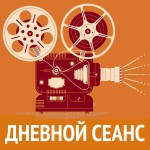 ТИМ РОТ (Tim Roth) - АКТЕРЫ ГОЛЛИВУДА с Ильей Либманом