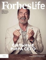 FORBES LIFE 05-2019