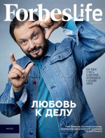 FORBES LIFE 06-2019
