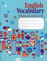 English Vocabulary. Тетрадь для записи слов