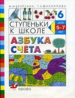 Русский язык. 5 класс. Тетрадь для самостоятельной работы учащихся. издание 2-е