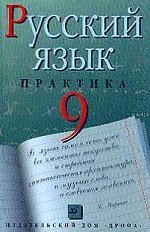 0 отзывов Русский язык.