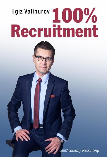 100% Recruitment