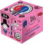 500 самых нужных корейских слов и фраз. Флеш-карточки