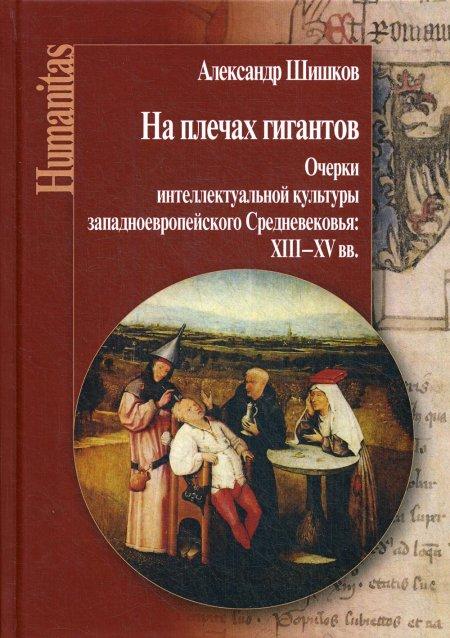 .      (XIII–XV .)