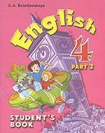 English-4: Student`s Book. Английский язык. 4 класс. В 2 частях. Часть 1