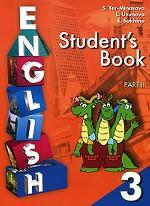English Student`s Book: Part II. Английский язык. 3 класс. В 2 частях. Часть 2