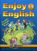 Enjoy English-3 5-6кл [Книга д/чтения]