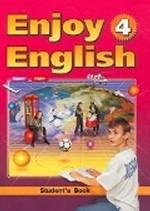Учебник английского языка. Enjoy English 4