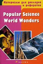 Popular Science. World Wonders
