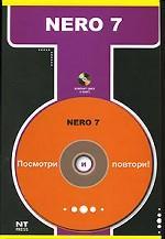 Nero 7 (+CD)