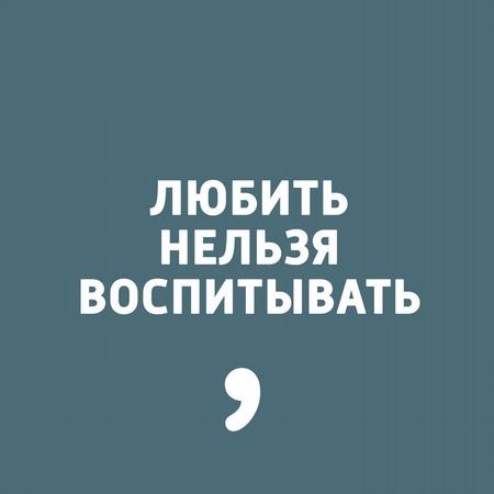 Выпуск 140