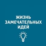 Стиль модерн в архитектуре России