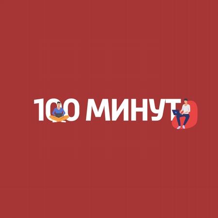 О русском языке. Современная пунктуация