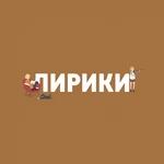 Творчество Бориса Васильева