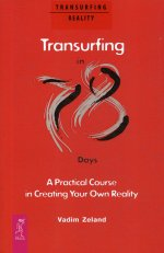Transurfing in 78 Days — A Practical Course in Creating Your Own Reality (3528)
