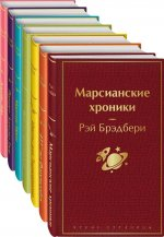 Радуга мечты. Комплект из семи книг