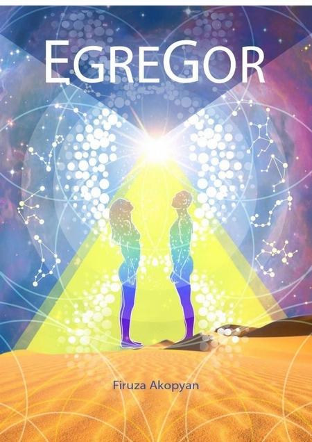 EgreGor