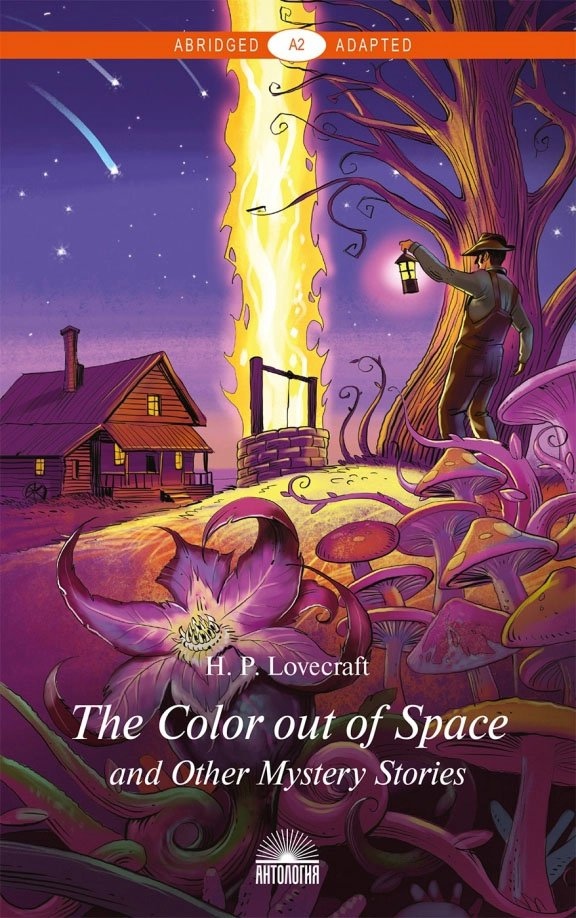 The Color Out of Space and Other Mystery Stories