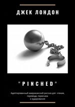 Pinched. Адаптированный американский рассказ для чтения, перевода, пересказа и аудирования