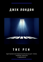ThePen. Адаптированный американский рассказ для чтения, перевода, пересказа и аудирования