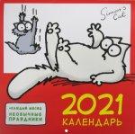 """Настенный календарь. """"Кот Саймона"""" на 2021"""