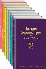Нежная радуга-2. Комплект из семи книг