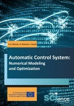 Automatic control system: Numerical modelling and optimization