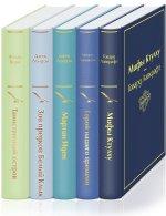Морской бриз. Комплект из пяти книг