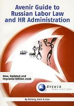 Avenir Guide to Russian Labor Law and HR Administration