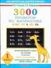 Как научиться быстро считать. 3000 примеров по математике. (Счет от 6 до 10). 1 класс (Программа 1-4)