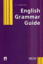 English Grammar Guide: Учебное пособие